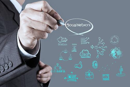 businessman working with new modern computer show social network structure.jpeg